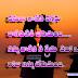 Heart breaking Painful Love Sad Quotes Telugu Images Heart  Breaking sad quotes