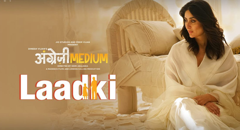 Laadki (Angrezi Medium) Guitar chords and strumming pattern