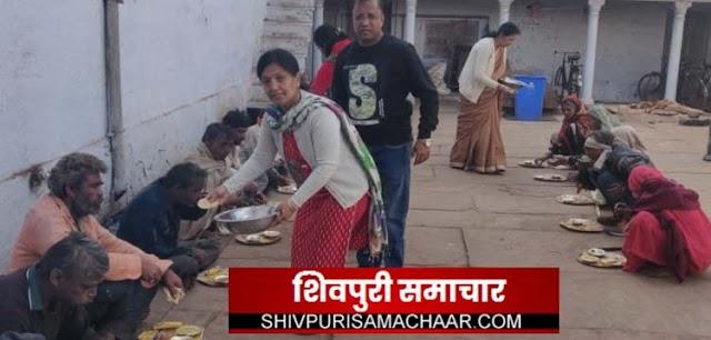 लायन्स व लायनेस साउथ ने निर्धन निराश्रितों को कराया भोजन, की सेवा   Shivpuri News