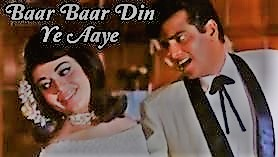 Baar baar din ye aaye Lyrics-Mohd. Rafi-Farz-Lakshmikant-Pyaarelal