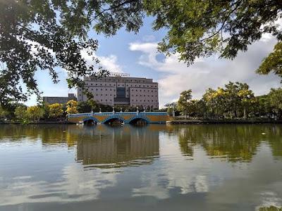 Universitas+Airlangga+Kampus+C