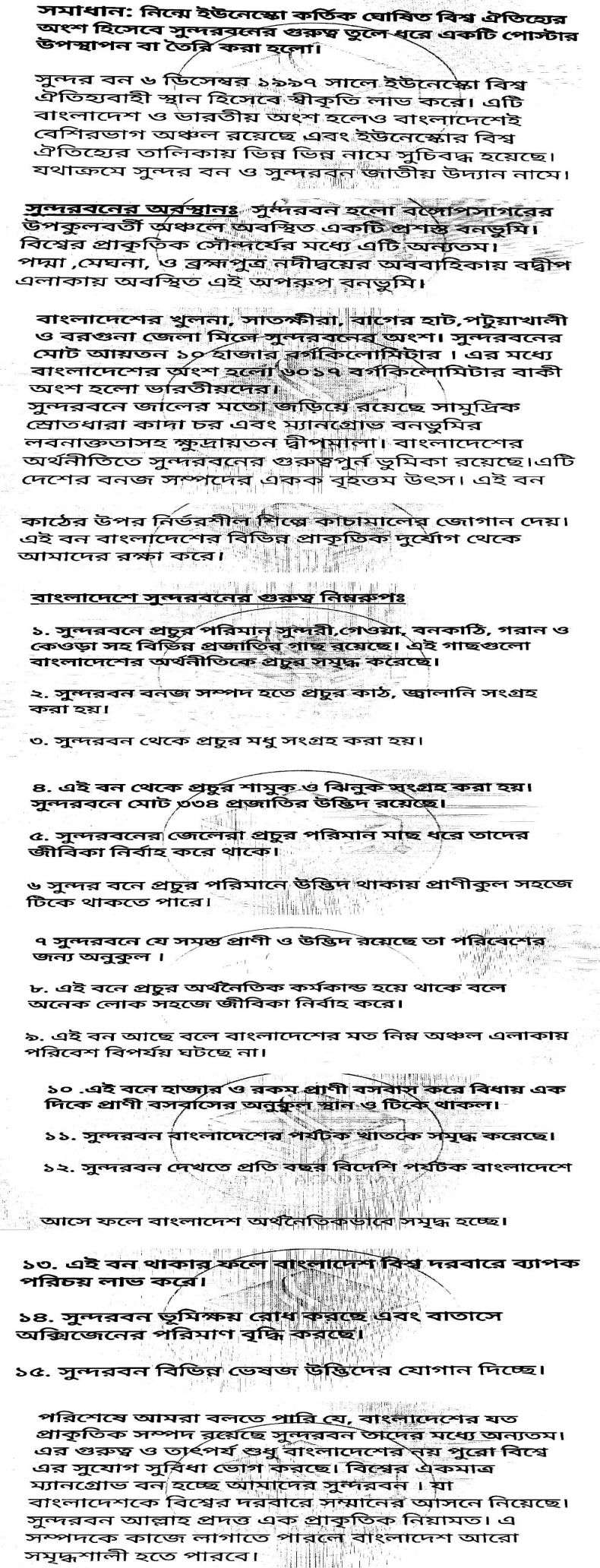 16th Week Class 6 Bangladesh and Global Studies Assignment Answer 2021