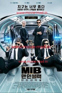 Men In Black International (2019) www.Movie-mad.In