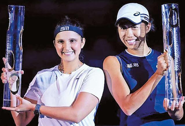 Sania Mirza Clinches 43rd WTA