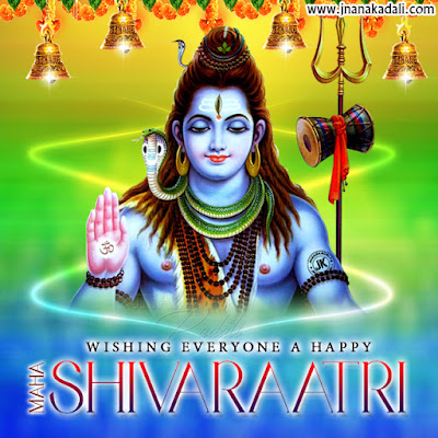 maha sivaraatri greetings in english, happy maha sivaraatri wallpapers, lord shiva images with maha sivaraatri greetings in english