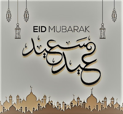 best ever HD wish pictures photo gallery collection to wish this beautiful eid best ever Bakra eid HD photo