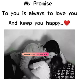 Love quotes, love Images, love status Images, 2line Love quotes, insta bio love images, love pi, facebook Love images, couple love images, couple kiss love Images