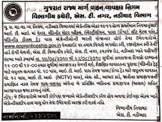GSRTC Nadiad published Advertisement for Apprentice Post 2019