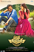 Sardaar Gabbar Singh Wallpapers-thumbnail-10