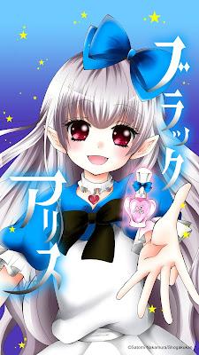 Black Alice de Satomi Nakamura