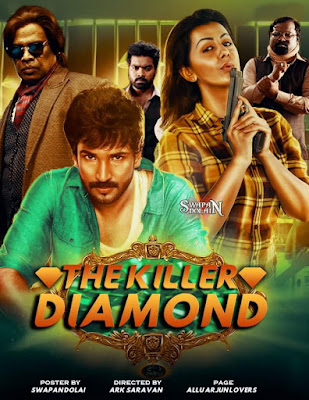 The Killer Diamond (2019) Hindi Dubbed Full Movie Download mp4moviez