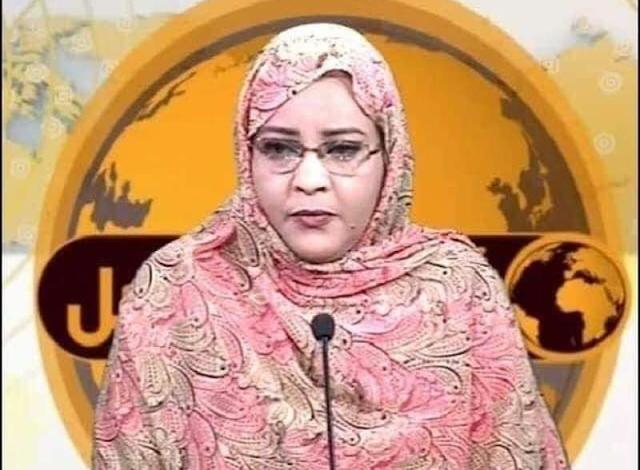 أنقره : الإعلان عن وفاة الصحفية جميلة بنت الهادي..