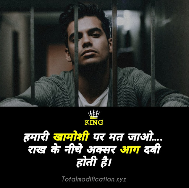 33+ 2 line shayari attitude in hindi   attitude shayari status