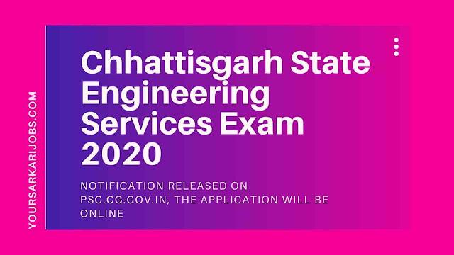 Chhattisgarh State Engineering Services Exam 2020