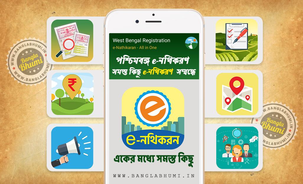 west bengal e-nathikaran app download