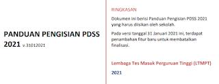TERBARU Panduan Pengisian PDSS Tahun 2021 Versi Revisi Terbaru