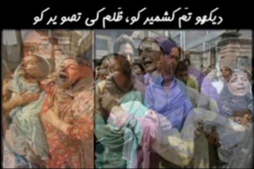 Dekho Tum Kashmir Ko Zulam Ki Tasveer Koi Beautiful Poem On Kashmir