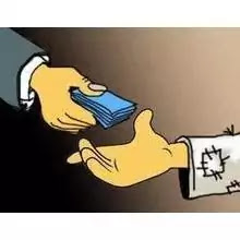 Bribe -  घूस