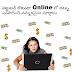 How to Earn Money Online in Telugu (పెట్టుబడి లేకుండా డబ్బు సంపాదించడం ఎలా)   Free Course