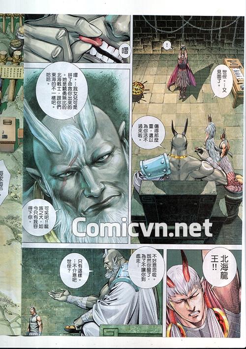 Tây Du trang 8