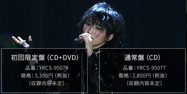 http://akb48-daily.blogspot.com/2016/09/yamamoto-sayaka-1st-solo-album.html