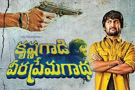 Is Nani Overconfident About KVPG?