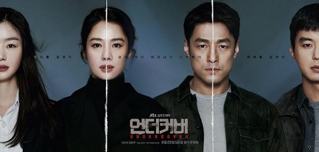Undercover線上看-特務丈夫池珍熙x律師妻子金賢珠-改編英國同名戲劇