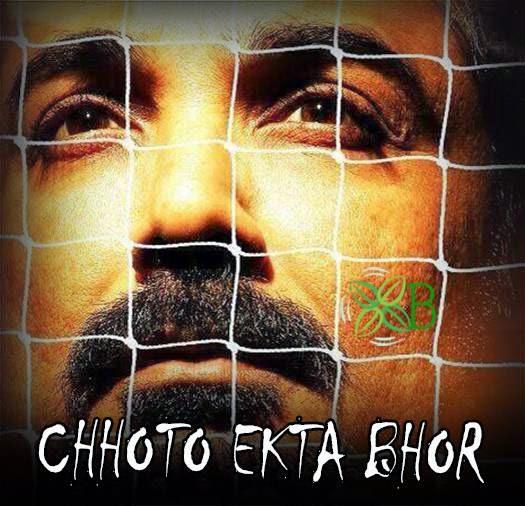 Chhoto Ekta Bhor, Prosenjit Chatterjee, Payel Sarkar