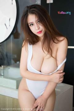 [SHKD-764] Hiếp em láng giềng khi chồng vắng nhà Aki Sasaki