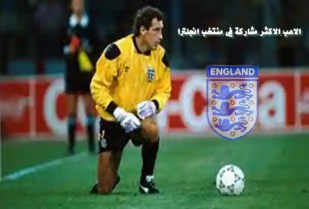 انجلترا,تاريخ منتخب انجلترا لكرة القدم,تاريخ منتخب إنجلترا,هاري كين,مدرب منتخب انجلترا,منتخب انجلتر,منتخب انجلترا ضد تونس,الان شيرر,بيتر شيلتون,فوز منتخب إنجلترا,اساطير منتخب انجلترا,منتخب إنجلترا في كأس العالم 1966,المنتخب الانجليزي,منتخب,إنجلترا,منتخب إنجلترا في كأس العالم 2018,منتخب مصر,نجوم منتخب انجلترا,واين روني,نجوم منتخب انجلترا,#انجلترا,هداف انجلترا,الهداف التاريخي لمنتخب انجلترا,اهداف انجلترا,جماهير انجلترا,منتخبات