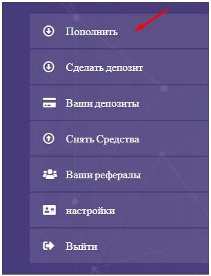 Регистрация в Bitbinario 3
