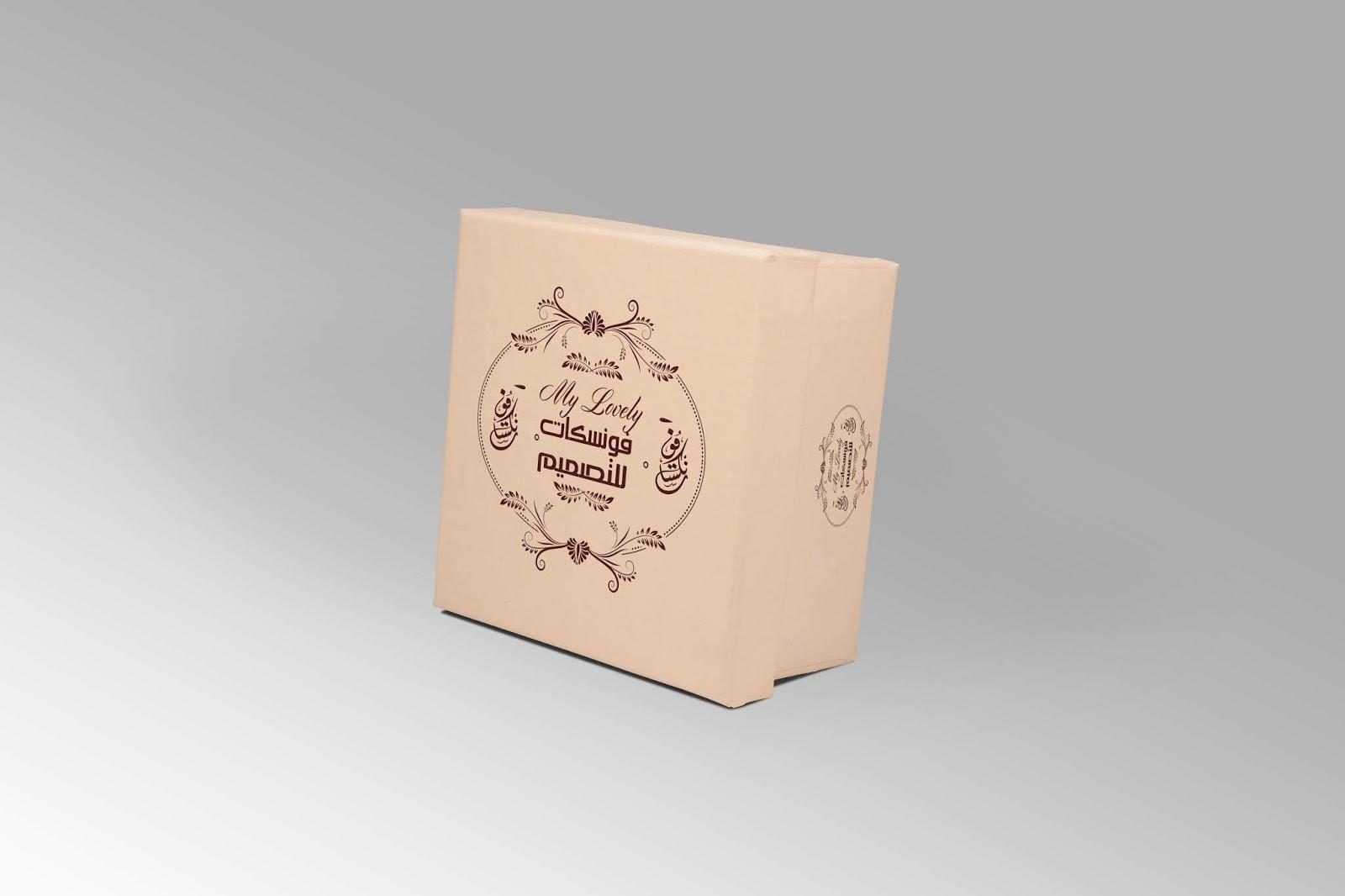 Mockup Medium Brown Square Gift Boxes