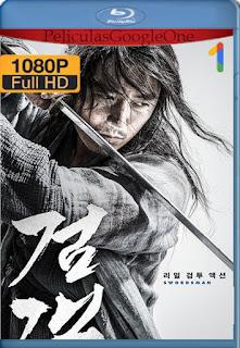 El Guardián de Acero (2020) [720p Web-DL] [Castellano-Coreano] [LaPipiotaHD]