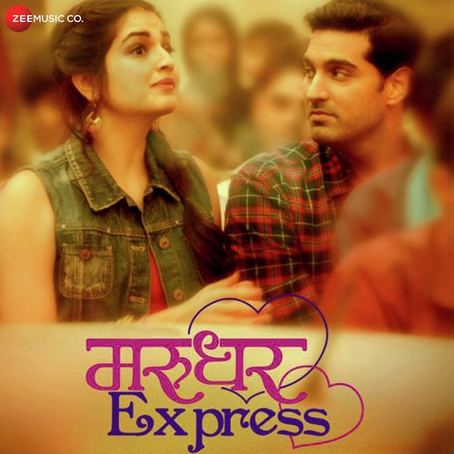 Marudhar Express (2018): MP3 Naa Songs Free Download