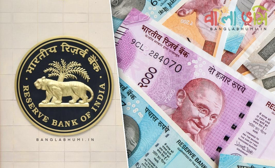 4 Important Bank Rules are Changing from 1st July