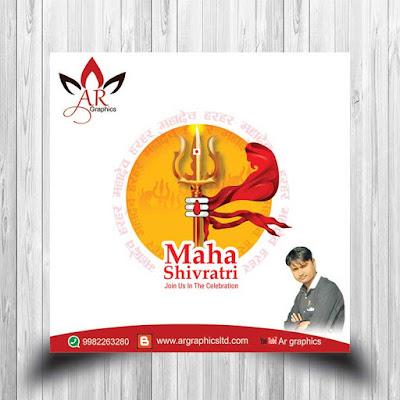Shivaratri Wallpapers - Mahashivratri Wallpapers Download   Shivratri  wallpaper, Mahashivratri images, Happy shivratri wallpapers