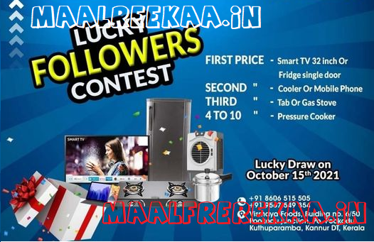 Win Prizes Worth Rs 50000 on Like Page Facebook
