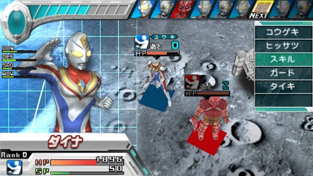 Ultraman All-Star Chronicle PSP Game ISO Gameplay