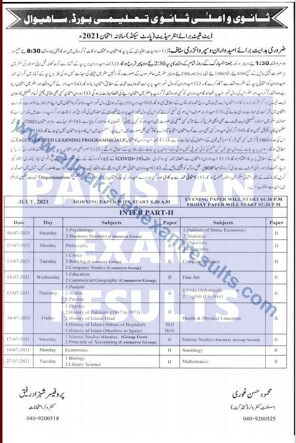 Date Sheet Sahiwal Board 2021 Inter Part 2 Annual Exam