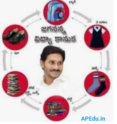 In a teleconference, Jagannath said that the educational gift items should be ready by September 5 as follows.