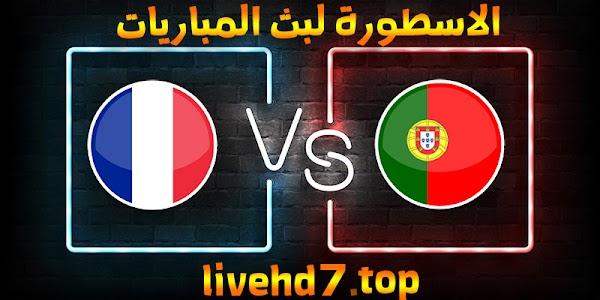 موعد وتفاصيل مباراة البرتغال وفرنسا اليوم 23-06-2021 في يورو 2020