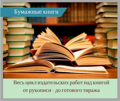 http://www.rifstella.ru/p/doc-docx.html