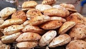 والي الخرطوم يعلن ارتفاع سعر قطعة الخبز وزن (80 إلى 90جراما) لسعر (2) جنيه