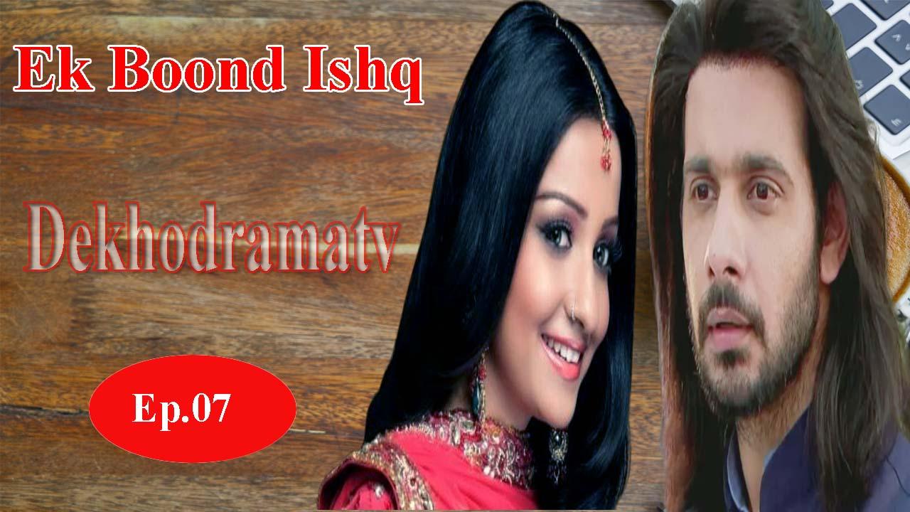 Ek Boond Ishq Episode 7 - Dekho Drama TV - DekhoDramaTV