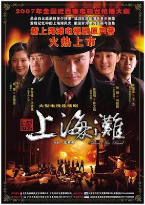 Sinopsis film Shanghai Bund (2007)