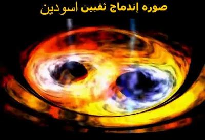 ثقب أسود متوسط الكتلة