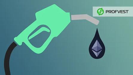 Новости рынка криптовалют за 21.06.21 - 28.06.21. Комиссия за газ Ethereum упала до годового минимума.