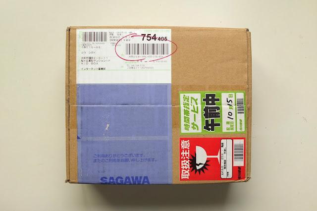 TOKUKAI日本代購包裹外裝