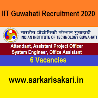 IIT Guwahati Recruitment 2020 - Attendant/ Assistant Project Officer/ System Engineer/ Office Assistant