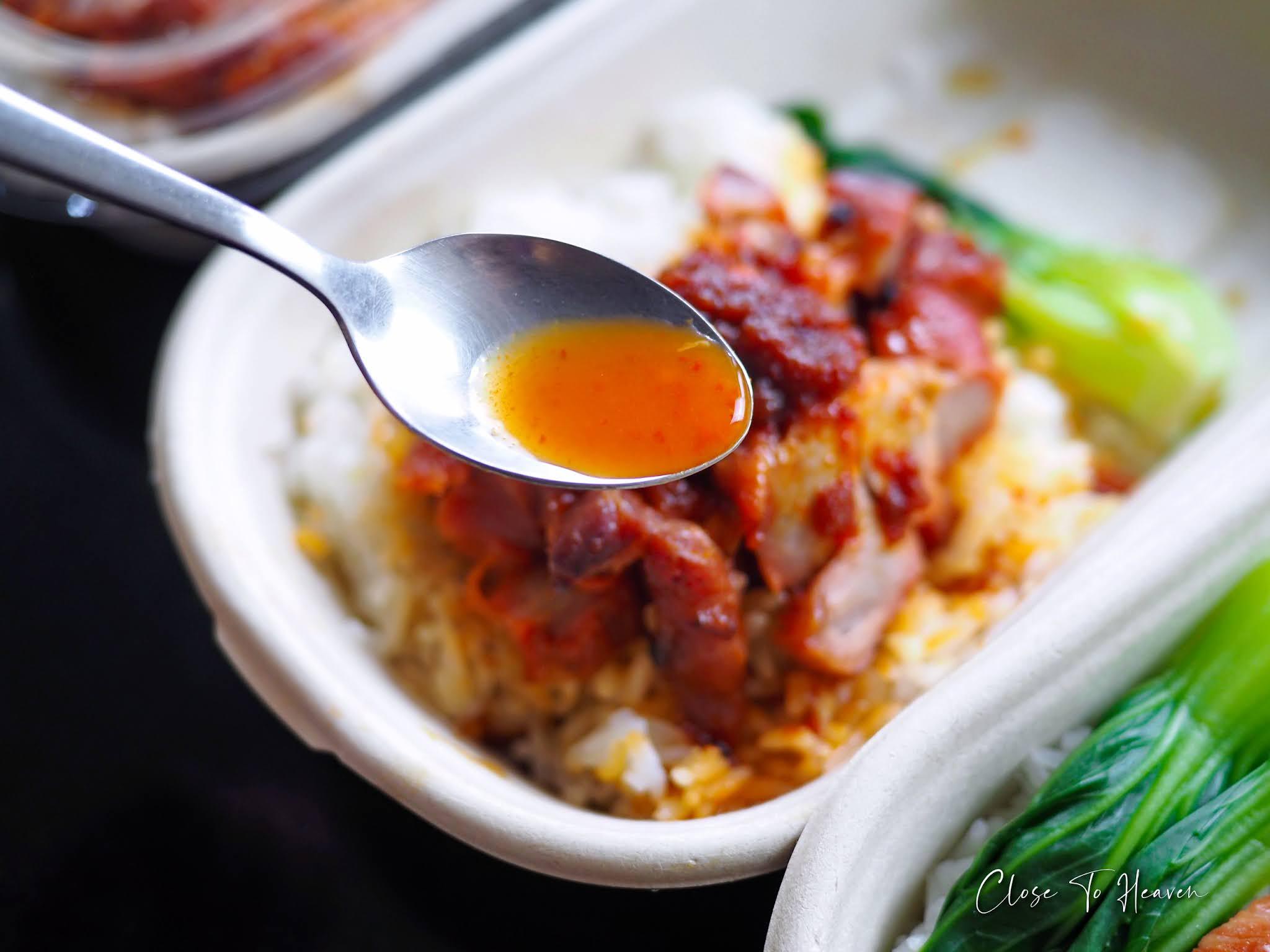 Bangkok Char Siu หมูแดงฮ่องกง ผสมไทยโบราณ